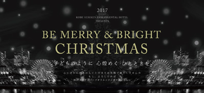 BE MERRY & BRIGHT CHRISTMAS
