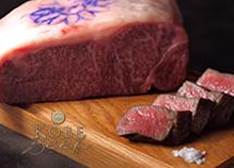 【特選ディナー】世界の美食家を魅了する「神戸ビーフ」を味わう