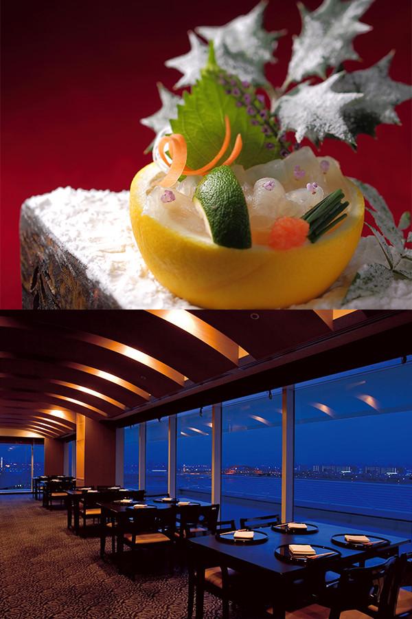 日本料理「石庭」 クリスマスディナー 柊