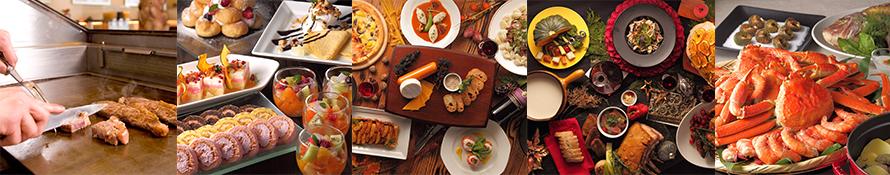 サンタモニカの風_忘年会料理イメージ