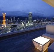 バー「VIEW BAR」 Roof Top Air(テラス席 確約プラン)