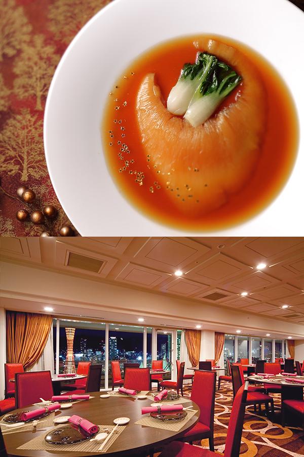 中国料理「桃花春」 アニバーサリー ペアディナー2019