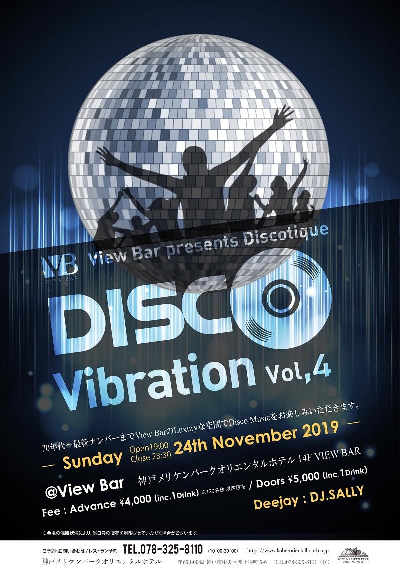 disco_vibration_vol4CMS