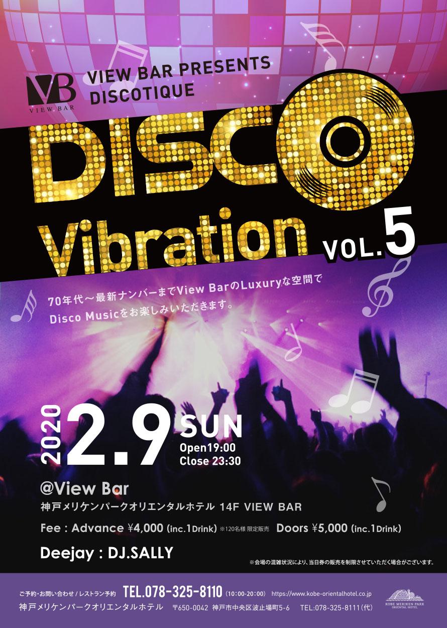 disco_a5_1118_OL