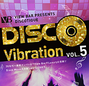 DISCO Vibration Vol.5