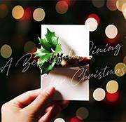 日本料理「石庭」 クリスマスディナー2019 ~聖夜会席~
