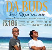 DA BUDS Surf Tripper Tour 2020 final @神戸メリケンパークオリエンタルホテル
