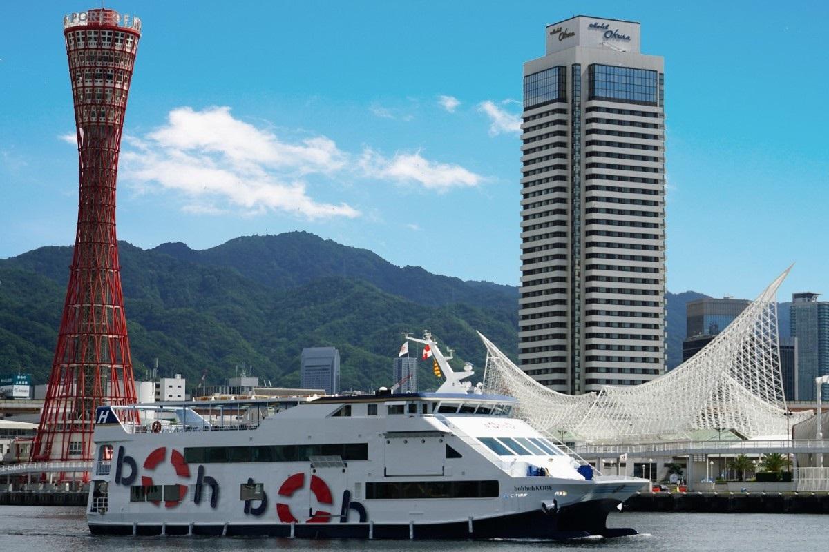 【bohbohKOBE】神戸を楽しむリゾートクルーズ乗船チケット付きプラン(朝食付き)